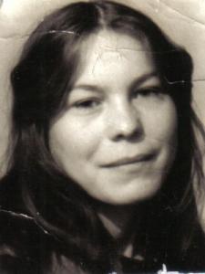 Я Ищу: Панузина Наталья 1964 г.р.