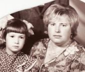 Я Ищу: Белобородова Людмила 1976 г.р.