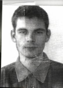 Я Ищу: Марченко Ярослав 1983 г.р.