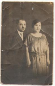 Я Ищу: Аршануш Мария 1930 г.р.
