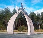 Костомукша и Костомукшский городской округ