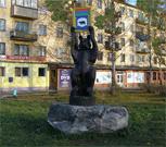 Медвежьегорск и Медвежьегорский район