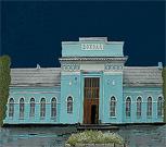 Инта и Интинский городской округ