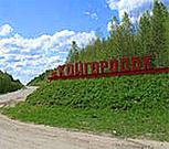 Койгородок и Койгородский район