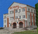 Троицко-Печорск и Троицко-Печорский район