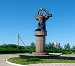 Ухта и Ухтинский городской округ