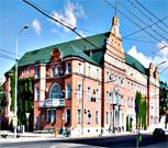 Калининград и Калининградский городской округ
