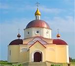 Славск и Славский район