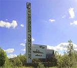 Североморск и городской округ ЗАТО Североморск