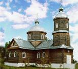 Волот и Волотовский район