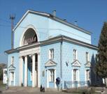 Старая Русса и Старорусский район