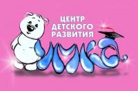 УМКА, логотип