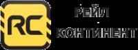 Логотип РЕЙЛ КОНТИНЕНТ