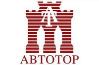 Логотип АВТОТОР
