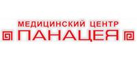 Логотип панацея
