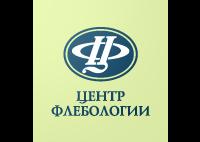 ЦЕНТР ФЛЕБОЛОГИИ, логотип