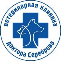 ВЕТЕРИНАРНАЯ КЛИНИКА ДОКТОРА СЕРЕБРОВА, логотип