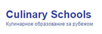 ������� CULINARY SCHOOL