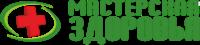 Логотип МАСТЕРСКАЯ ЗДОРОВЬЯ