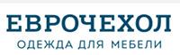 Логотип ЕВРОЧЕХОЛ