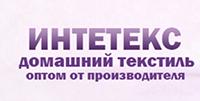 Логотип ИНТЕТЕКС