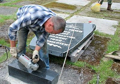 Цена на установку памятника цена на памятники челябинска 2018